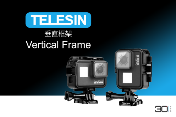 Recensione Vertical Frame TELESIN Frame verticale GoPro Review